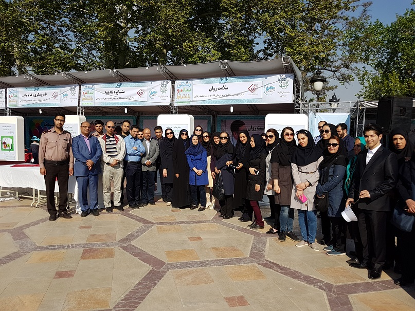 برگزاری هفته سلامت 1396 در پارک ملت تهران در راستای سنجه های اعتباربخشی آموزش همگانی و مشارکت در ارتقای سلامت جامعه : مرکز قلب شهید رجایی - بیمارستان ارتقادهنده سلامت