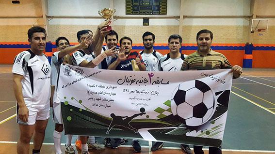 پیروزی تیم فوتبال مرکز قلب و عروق شهید رجایی در مسابقات فوتبال جام تربیت بدنی