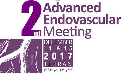 دومین سمینار Advanced Endovascular در مرکز قلب و عروق شهید رجایی